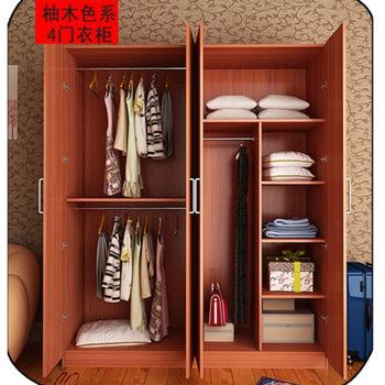 Wholesale Price Furniture Simple 4-door Laminated Mdf Wardrobe .