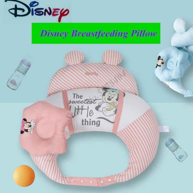 U-Shaped Breastfeeding Pillow Infant Cuddle Cotton Feeding Wai