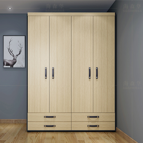 China Best Quality Wooden Bedroom Wardrobe Cabinets with Drawers .