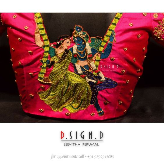 Pattu Saree Blouse Back Neck Designs 2018 - Beauty Ne
