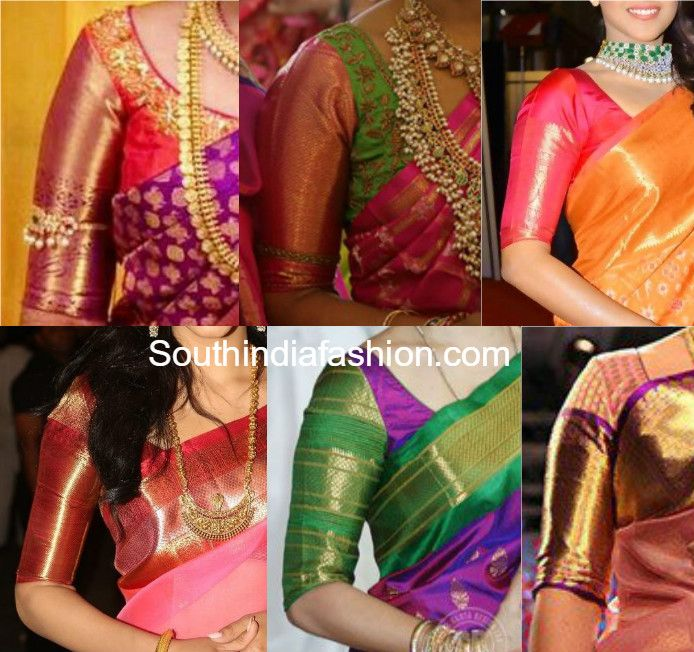 Blouse Designs With Border