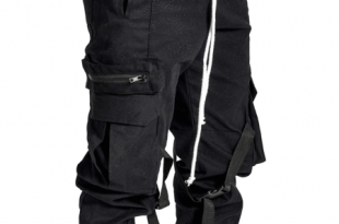 Cargo Pants – lakenz