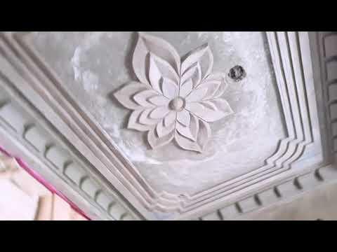 Ceiling flower - YouTu