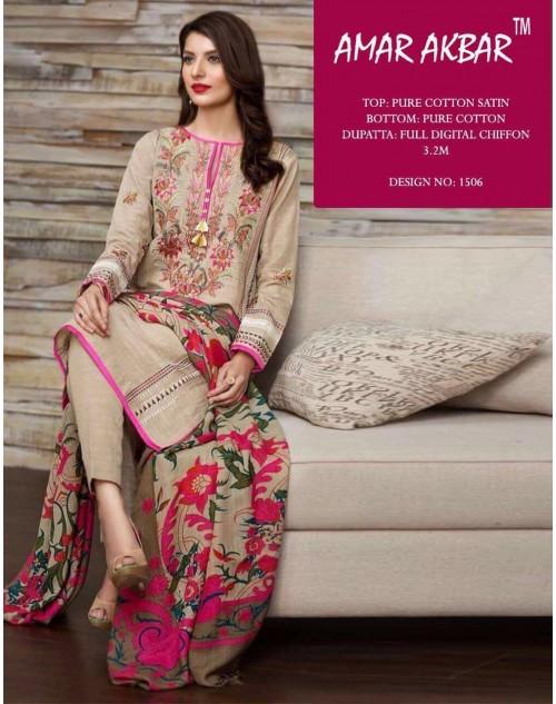 Latest Designer Wheat And Cream Pure Cotton Satin Pakistani Salwar .