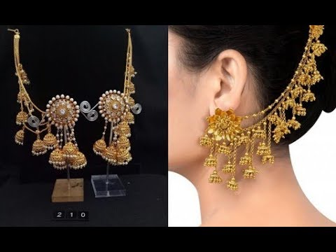 Latest Designer Gold Plated Earrings Designs//BhahubaliJewellery .