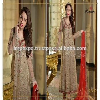 Fancy Dress Pakistan / Fancy Salwar Kameez Pakistani / Fancy Suit .