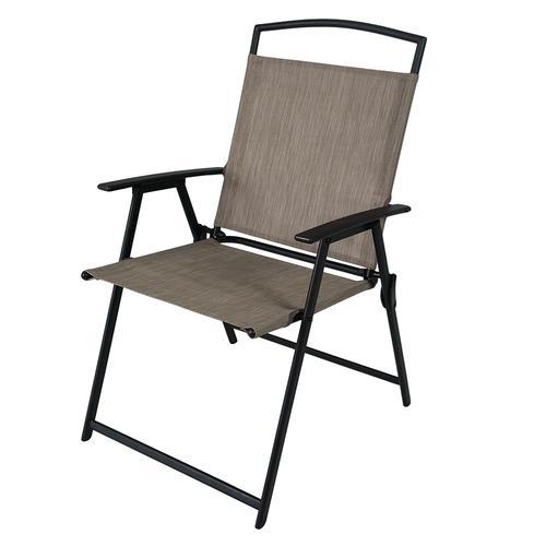 Guidesman® Folding Patio Chair at Menards