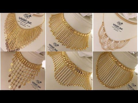 Arabic style gold necklaces - YouTube | Gold necklace designs .