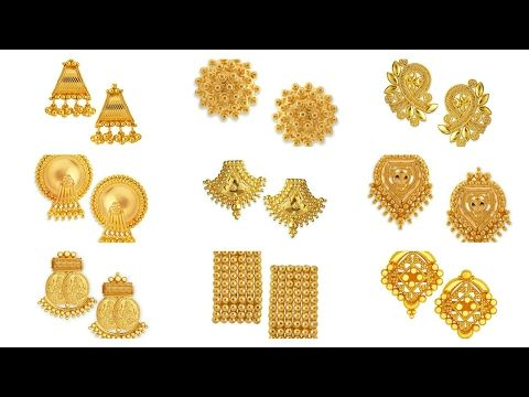 Excellent Gold Stud Earrings Designs Online || Small Gold Earrings .