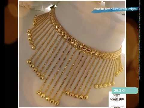 Beautiful Gold Necklace Designs Pictures With WEIGT - YouTu