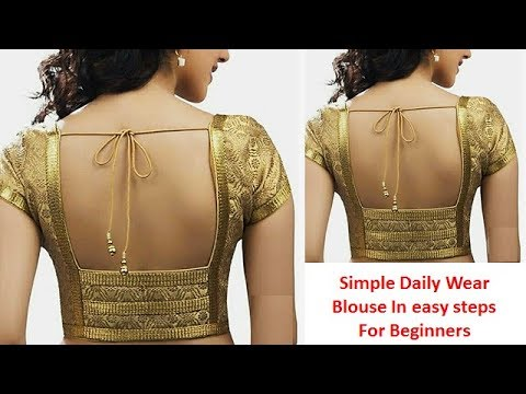 very easy steps simple daily wear golden blouse back neck design .