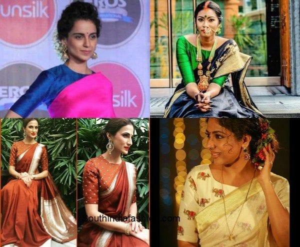 High Neck Blouse Designs for Silk Sare
