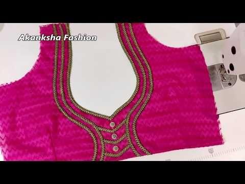 beautiful blouse back neck design stitching with lace - YouTube .