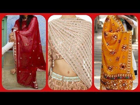 Latest Mirror work Dupatta designs 2018 | New fashion trends .