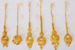 22k Gold Tikka for Ladies //Latest Gold Tikli Design /#tikka .