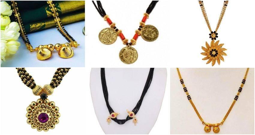 15 Traditional Maharashtrian Mangalsutra Designs - Indian Fashion .