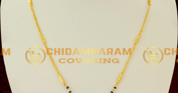 CHN025 - Beautiful Maharashtrian Mangalsutra Designs with Black .