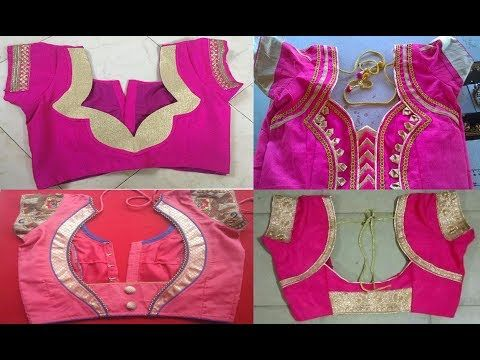 Top 25 Pink Colour Patch Work Blouse Designs - YouTube (With .