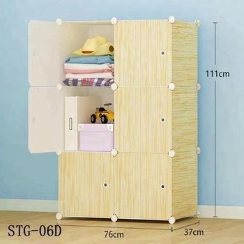 Wooden Color Printed Diy Plastic Wardrobe,Modern Bedroom Almirah .