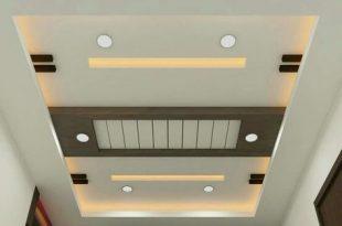 Image result for simple false ceiling desig n | Simple false .