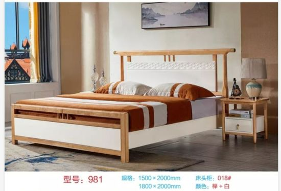 China Queen Size Solid Wood Double Bed Frame Designs with .