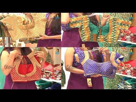 Beautiful Readymade Blouses | Hello Ladies | Vanitha TV 09-12-2013 .