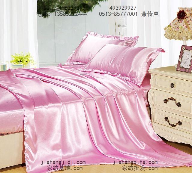 Pink silk satin bedding set king size queen quilt duvet cover bed .