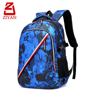 2017 Latest Design Cool School Bags For Teenagers,Stripe Zip .