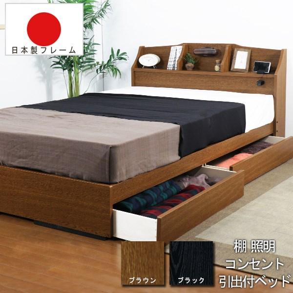 syo-ei: Design bed single compression roll pocket & Bonn .