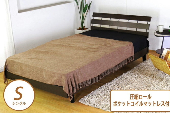 i-office1: The Bet panel bed mattress which is the modern wooden .