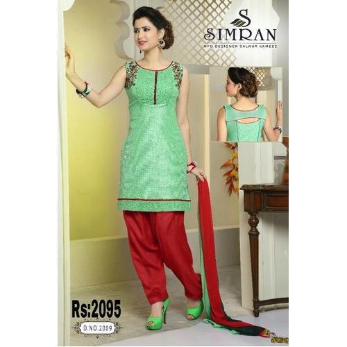 Cotton Party Wear Sleeveless Designer Salwar Kameez, Rs 2095 .