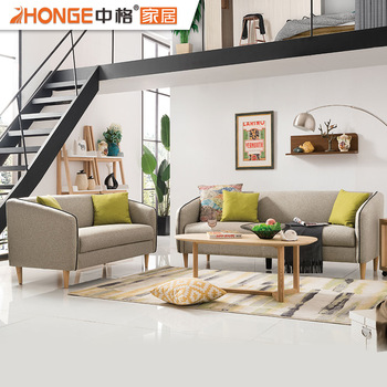 Living Room Furniture Sectional Fabric Modern Simple Wooden Sofa .
