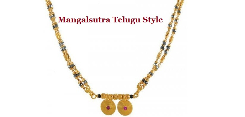 Latest Trendy Mangalsutra Designs For Telugu Bri