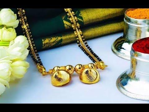 Telugu traditional mangalsutra designs - YouTu