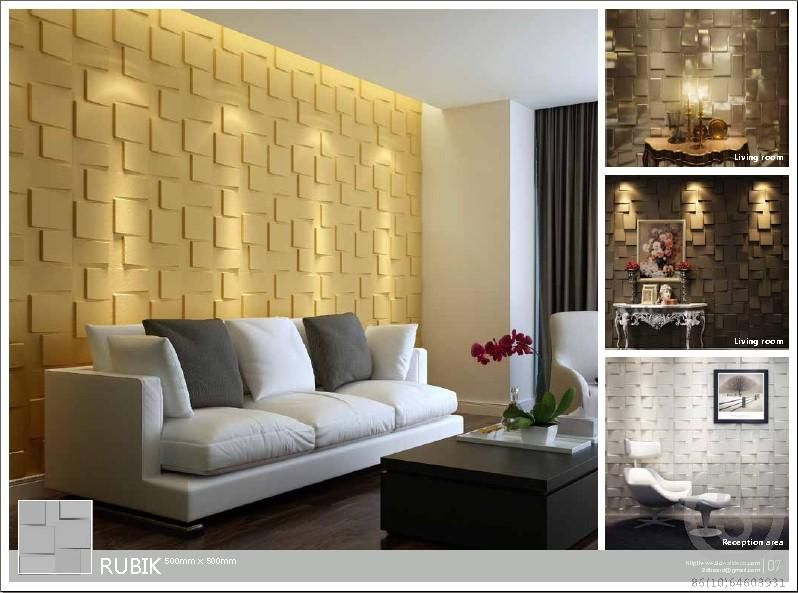 Wall tiles design for hall - Video and Photos | Interior wall .