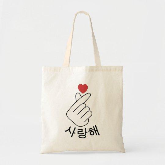 Saranghae I Love You Korean heart hand sign Tote Bag   Zazzle.c