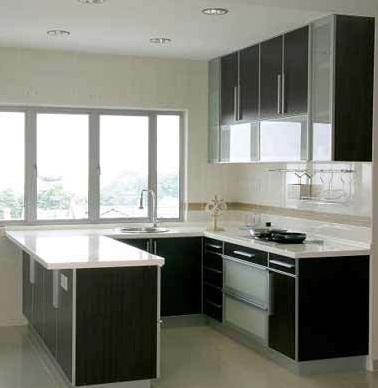 small U shaped kitchen design Modern desi