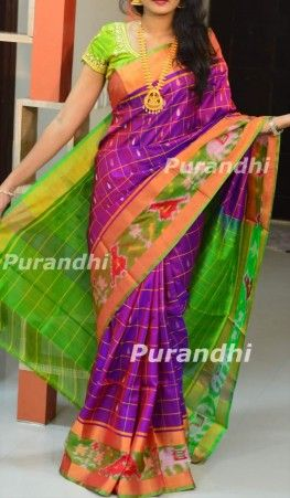 Purple and green Uppada sarees with pochampally border (With .