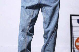 Men's Cool Fashion Simple Plain Elastic Cuffs Loose Fit Vintage .
