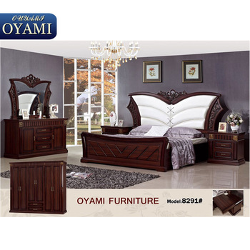 Best quality bedroom furniture wooden bed sets in sale, View .